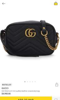 Gucci mini leather cross-body bag