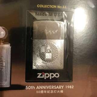 Zippo火機 限量版 包郵《1982 年50 周年纪念版》