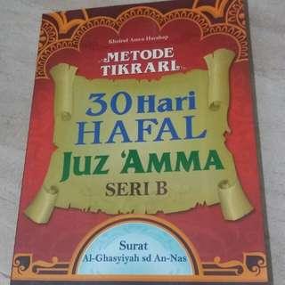 Juz 'Amma seri B (new)