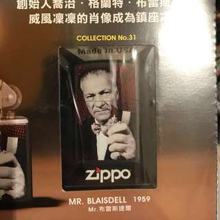 Zippo火機 限量版 包郵《1959年 MR 布雷斯提爾 纪念版》