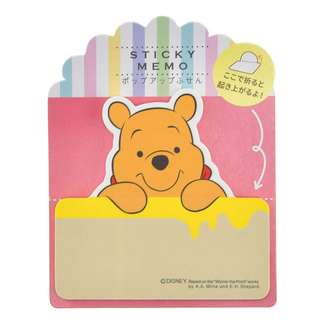 Last Piece Disney Japan Pooh Sticky Note