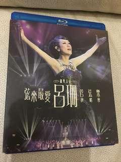 (靚聲天后)原來最愛呂珊管弦樂演唱會2015 藍光碟bluray