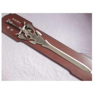 外貿出口收藏裝飾全不锈鋼寶劍 E 款