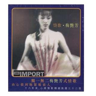 梅艳芳 Anita Mui (Mei Yan Fang): <情歌> 2 CDs (全新未拆)