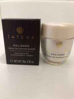 Tatcha travel size polished classic rice enzyme powder cleanser face wash