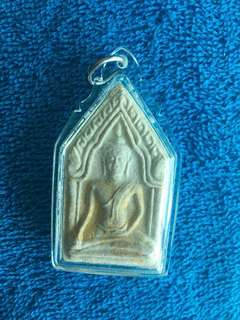 Lp Pae FIRST BATCH Phra Khun Paen phim yai Amulet BE 2522 With Cert