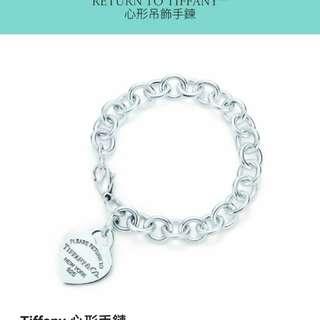 Tiffany & Co. 經典心型手鏈