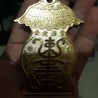 茅山风水圣靈牌  Gold Plate Mao Shan good.for placing in altar for house harmony and wealth fetching.Good for fengshui