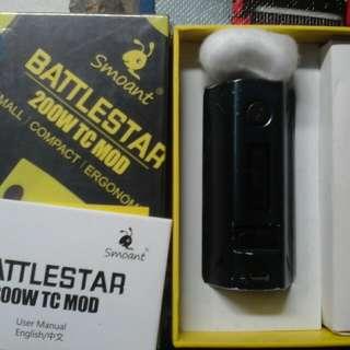 Vape battlestar