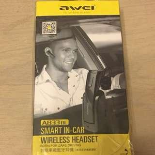 Awei A833BL智能車載藍芽耳機