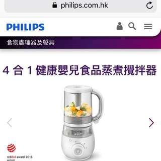 Philips Avent  4 合 1 健康嬰兒食品蒸煮攪拌器