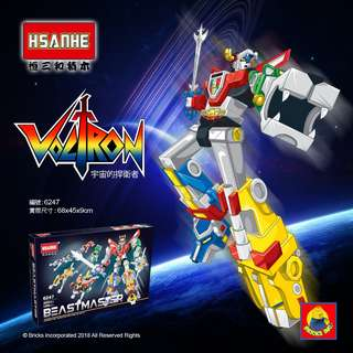 HSANHE 6247 Beastmaster Voltron