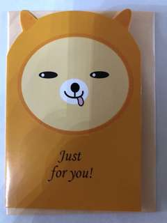 "Cute Cards with Envelope- ""Just for You!"""