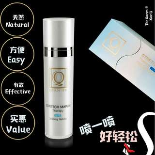 QFaner slimming spray