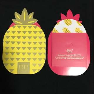(Reserved) Royal Plaza on Scotts RP Red Packets (2 pieces)