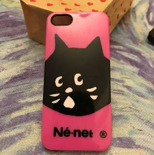 Ne-Net IPhone 5 cover