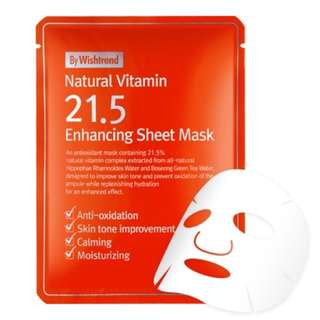 $2.5 WISHTREND Natural Vitamin 21.5 Enhancing Sheet Mask