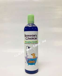Bonnie's Choice Dog Shampoo - Soothing Lavender Scent