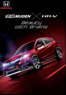 Honda Hrv limited edition