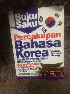 Bahasa Korea #umn2018