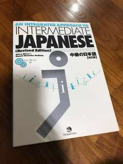 Integrated approach to intermediate Japanese