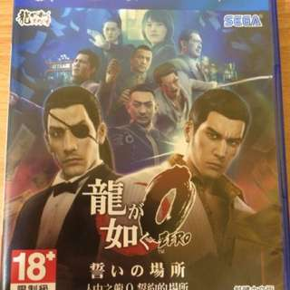 Buying PS4 Yakuza 0 Chinese