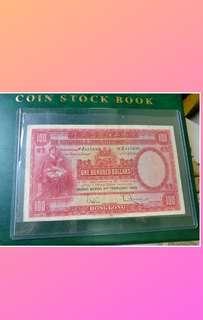 1959年 香港舊紙幣大聖書100元
