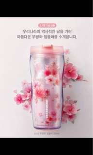 Starbucks 杯:韓國3月1日獨立紀念日木槿花杯(限購)