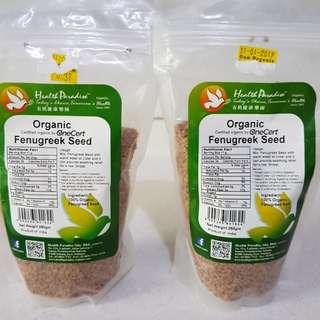 Organic Fenugreek seeds.