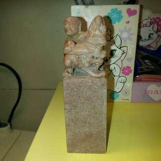 石彫(伏獅羅漢)约四吋半高