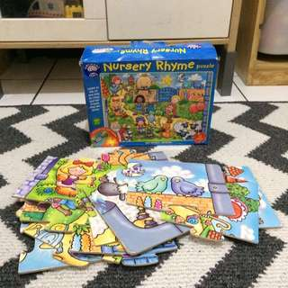Floor Puzzle Orchard Toys