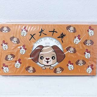 Year of the Dog Red Packet