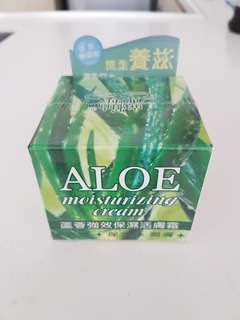 Brand new Aloe vera moisturizer