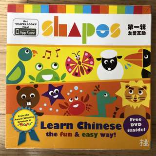 Shapes Chinese Books (set of 6 titles) Volume 1