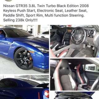 Nissan GTR-35