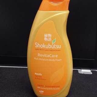 Shokubutsu RevitaCare Nutrify Oat Milk & Shea Butter