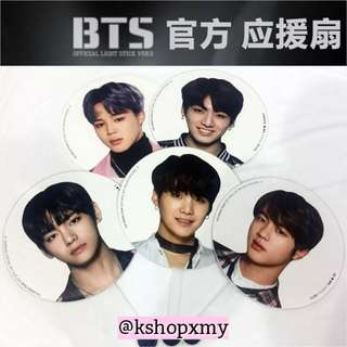 BTS Individual Member Hand Fan