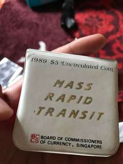 Mass rapid transit uncirculated coin