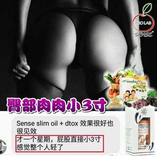 1 box hoodia detox + 1 btl Sense Slimming Aromatherapy Oil