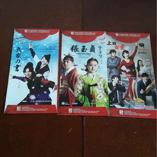 Poh Kim DVD Red Packet