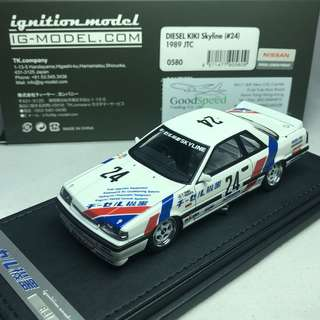 1/43 Ignition IG Nissan Skyline DIESEL KIKI 1989 JTC