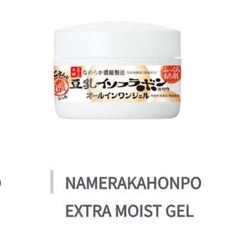 BN SANA Namerakahonpo 6 in 1 extra moisture gel