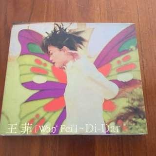 Faye Wong 王菲 Di-Dar 1995