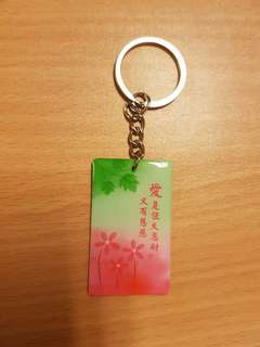 Bible Scripture key chain