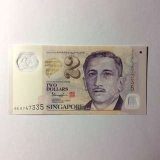 6EA747335 Singapore Portrait Series $2 note.
