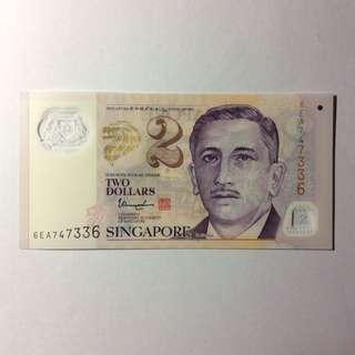 6EA747336 Singapore Portrait Series $2 note.