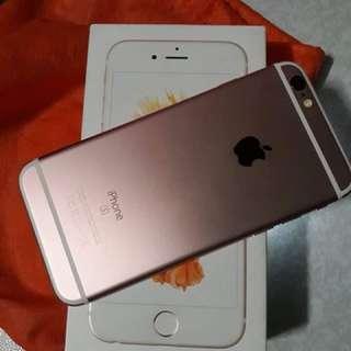 Iphone 6s rosegold Globelocked
