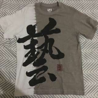 UniQlo Japanese Character Shirt