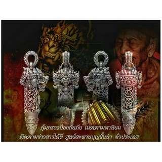 "Preorder Takrut Paya Vanorn (Hanumarn) ""Sub San Paisarn"" by LP San, Wat Ban Nongjik, Srisaket"