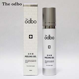 The Odbo Facial products
